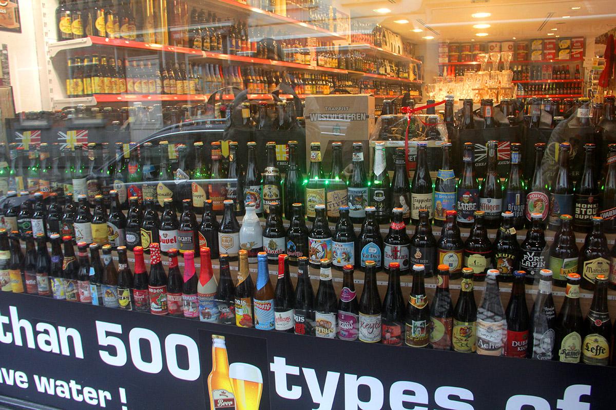 Cervejas Bélgica